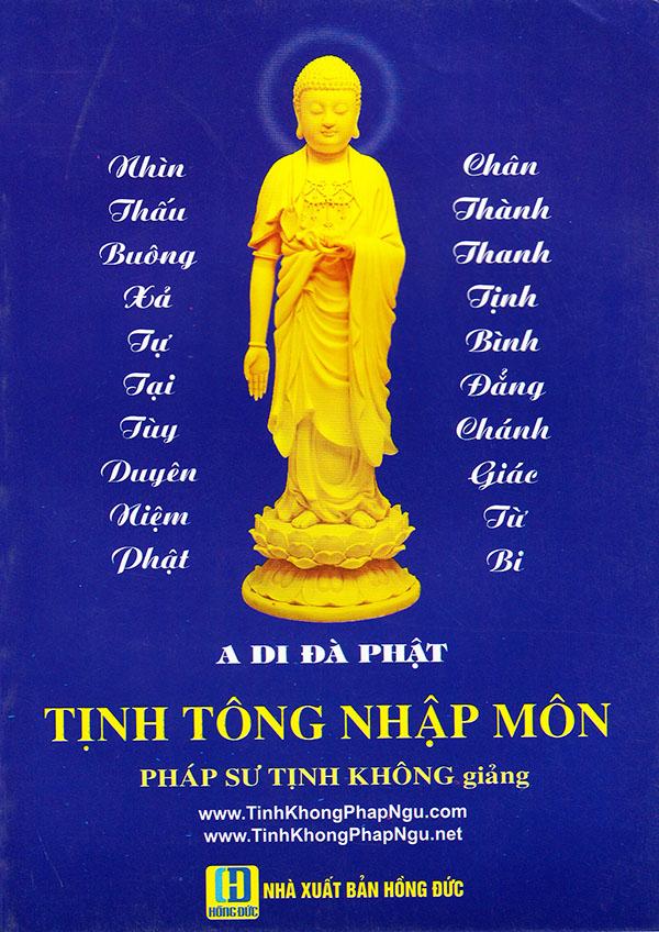 Tịnh Tông Nhập Môn