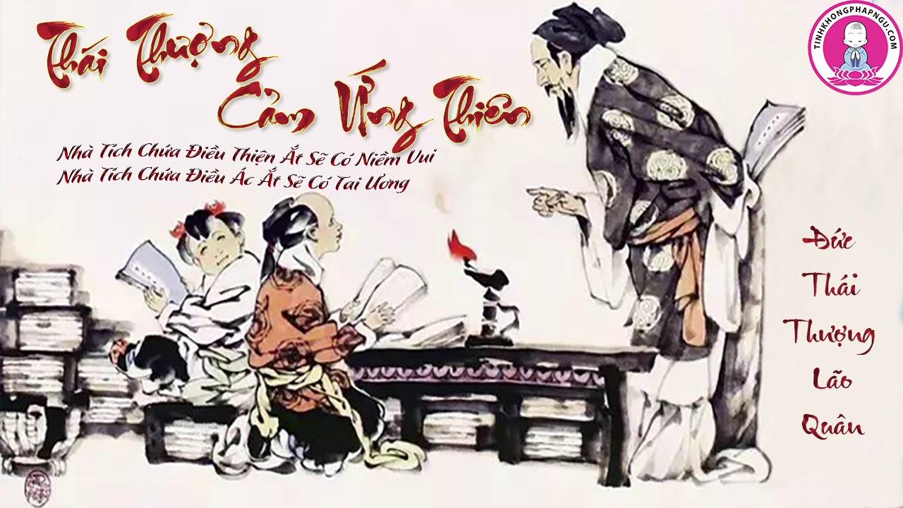 Thái Thượng Cảm Ứng Thiên - Đức Thái Thượng Lão Quân